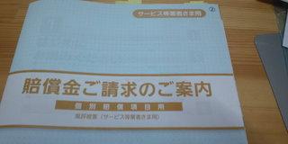 DCF00216.JPG